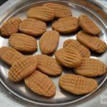 Thekua ( Khajur) Recipe