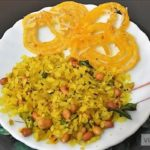 Flattened Brown Rice (Poha) Recipe