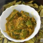 Mustard Okra Curry Recipe Without Onion Garlic