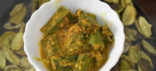 Mustard okra curry recipe without onion garlic vedics as mustard paste okra curry is very easy and delicious recipe its aroma always preoccupy the traditional cooking technique but as we know this kind of forumfinder Images