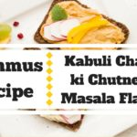 Hummus Recipe – Masala Flavor   Chickpea Chutney