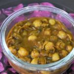 Kabuli Chana Chola (Chickpea) Recipe