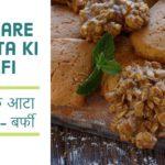 Singhare (Water Caltrop) Barfi Recipe