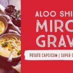 Potato Capsicum Gravy | लोहे की कढ़ाई वाली आलू-शिमला मिर्च की सब्ज़ी